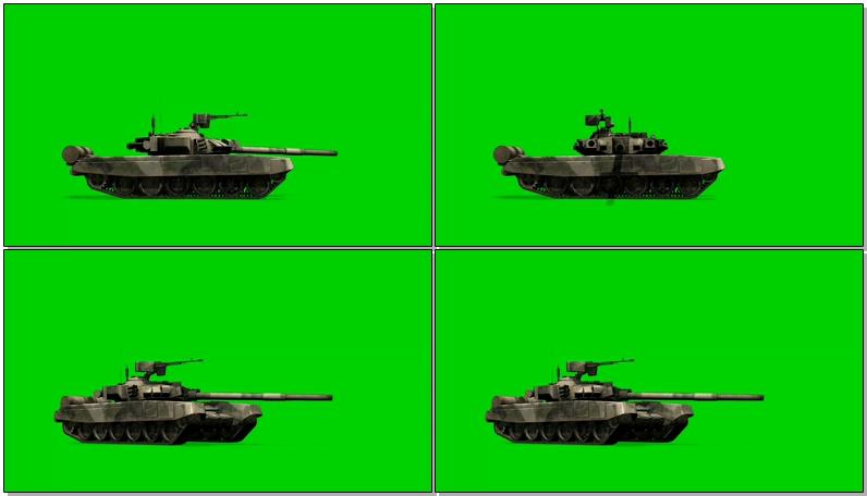 绿屏抠像开炮的坦克