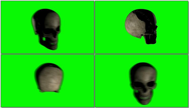 绿屏抠像骷髅头骨