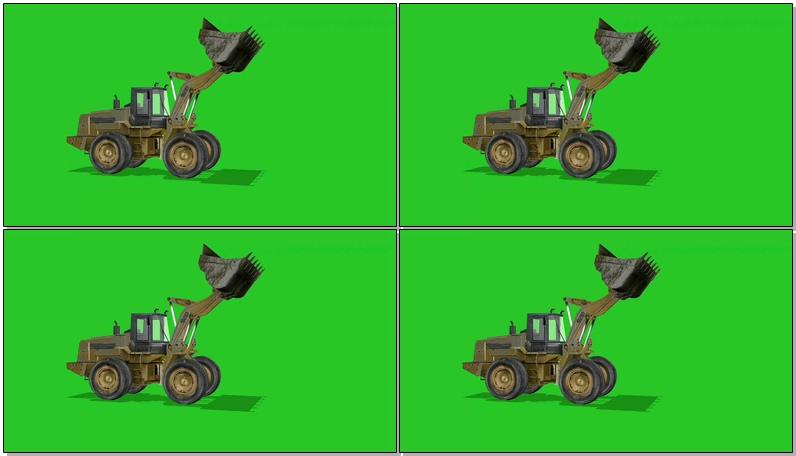 绿屏抠像铲土机