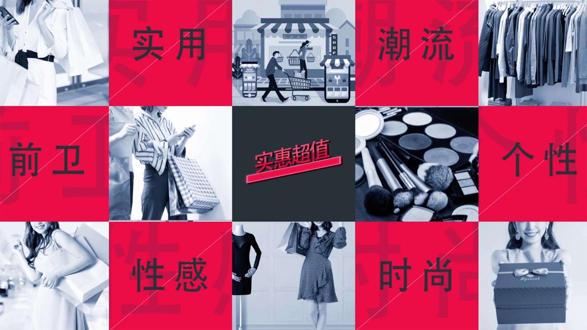双11购物狂欢节图文展示AE模板