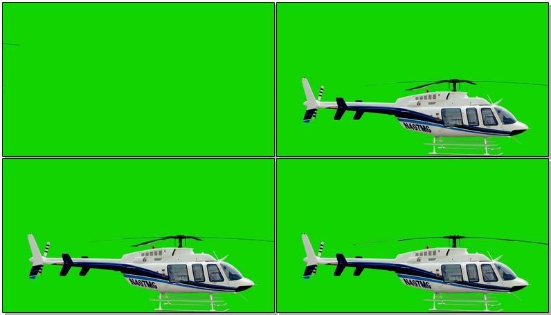 绿屏抠像直升飞机