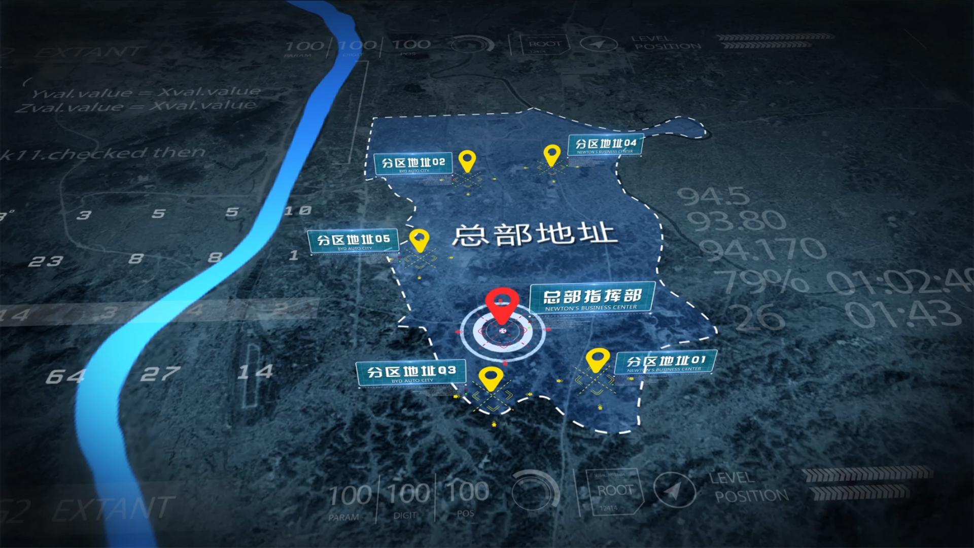 地图科技数据AE模板