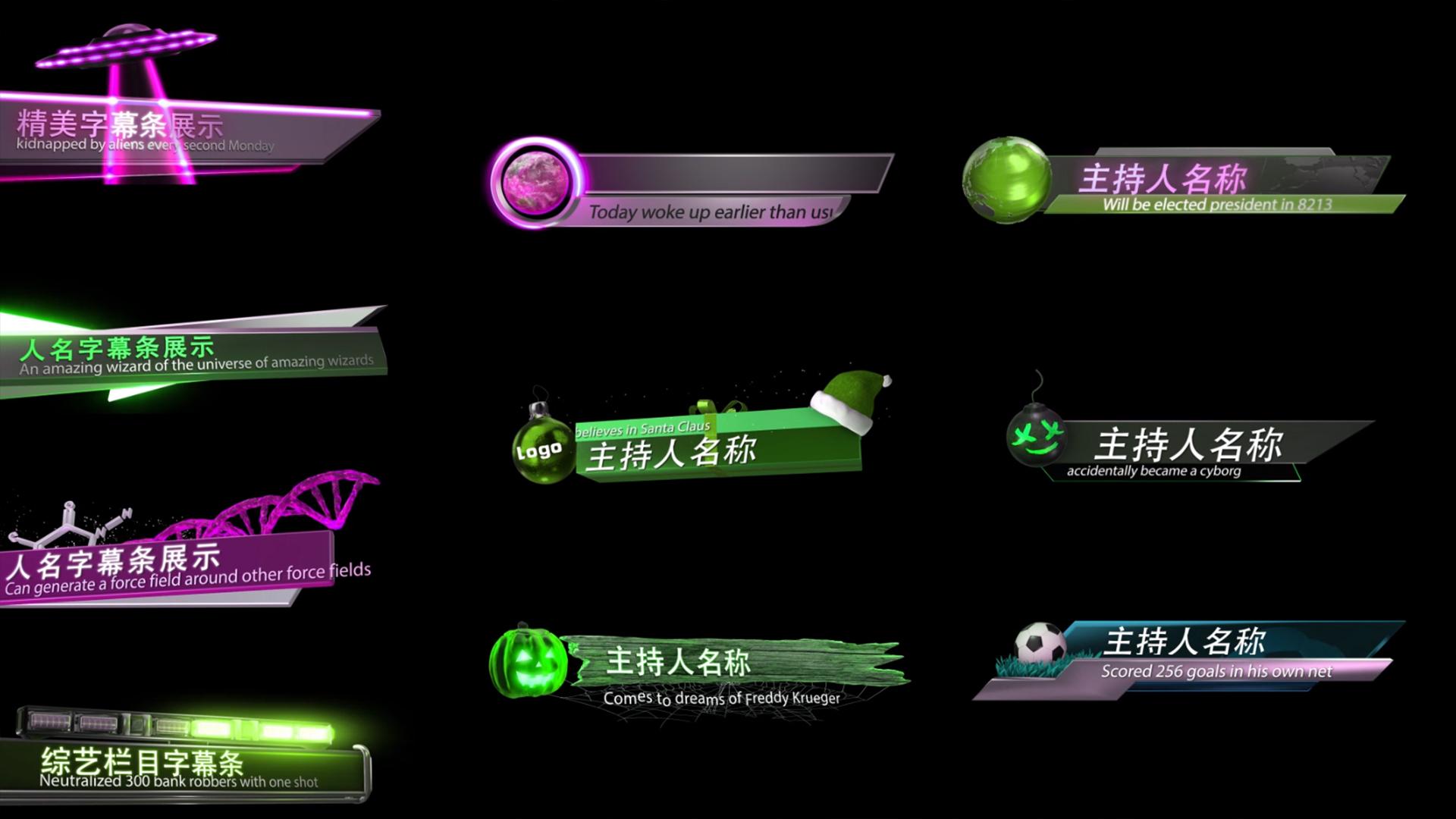 10组精美字幕条字幕AE模板