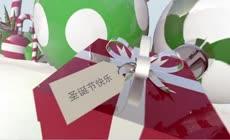 圣诞节礼物片头AE模板