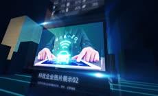 科技企业图片展示AE模板文件夹