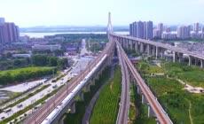 改革开放经济发展创新崛起