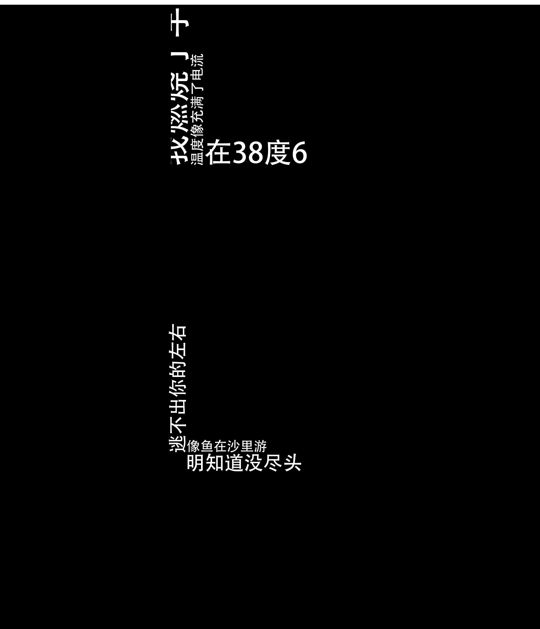 抖音字幕38度6版ae模版