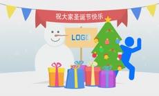 圣诞节MG动画AE模板(CC2017)