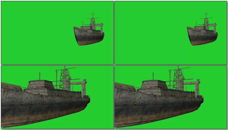 绿屏抠像行驶的货轮