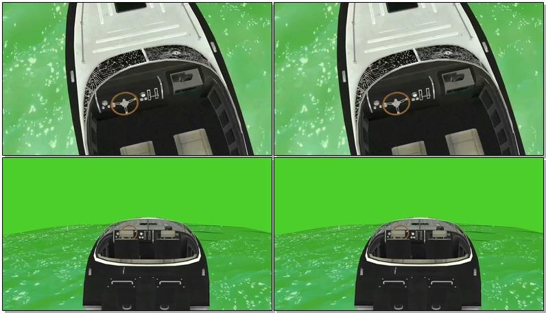 绿屏抠像开动的快艇