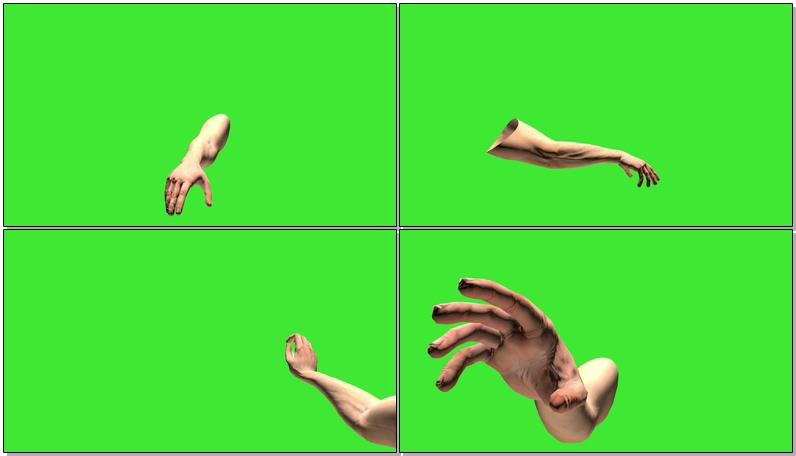 绿屏抠像发射能量的人类手臂