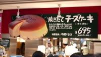 日本街头美食蛋糕制作销售视频素材