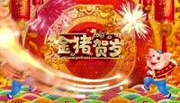 2019猪年新春晚会拜年迎新年PR模板(CC2017)