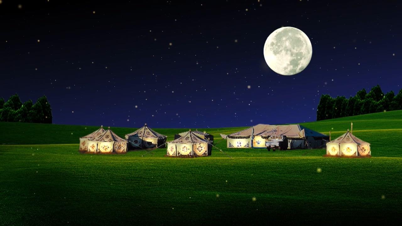 美丽草原月亮蒙古包牛羊高清背景视频素材