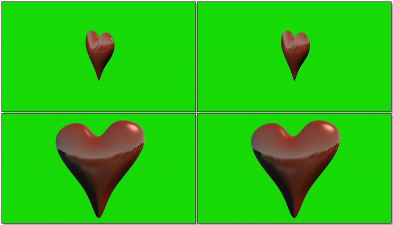 绿屏抠像红色爱心