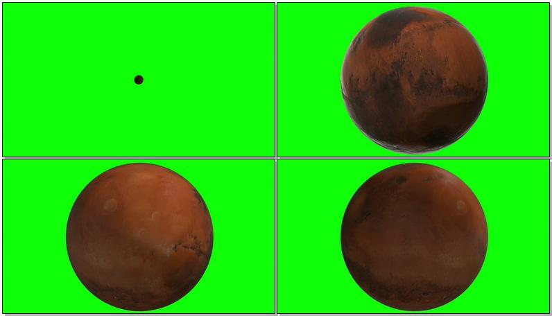 \[4K\]绿屏抠像旋转的火星