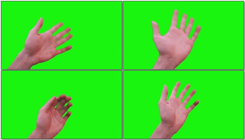 绿屏抠像挥动的手