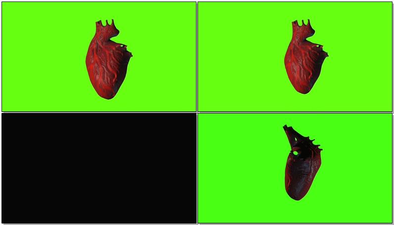 绿屏抠像跳动的心脏