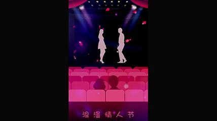 浪漫情人节微信朋友圈小视频