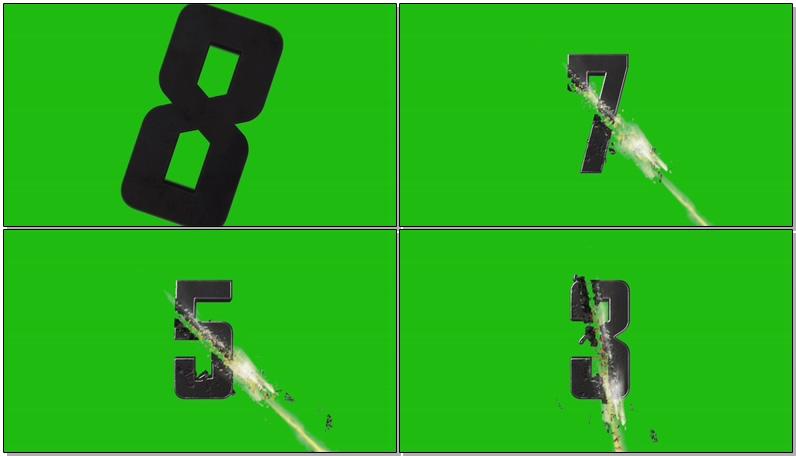 \[4K\]绿屏抠像动感倒计时