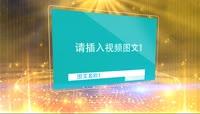 金色大气企业颁奖晚会图文展示AE模板(CC2017)