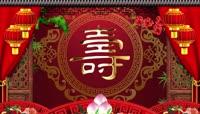 喜庆中国风生日祝福祝寿拜寿视频素材
