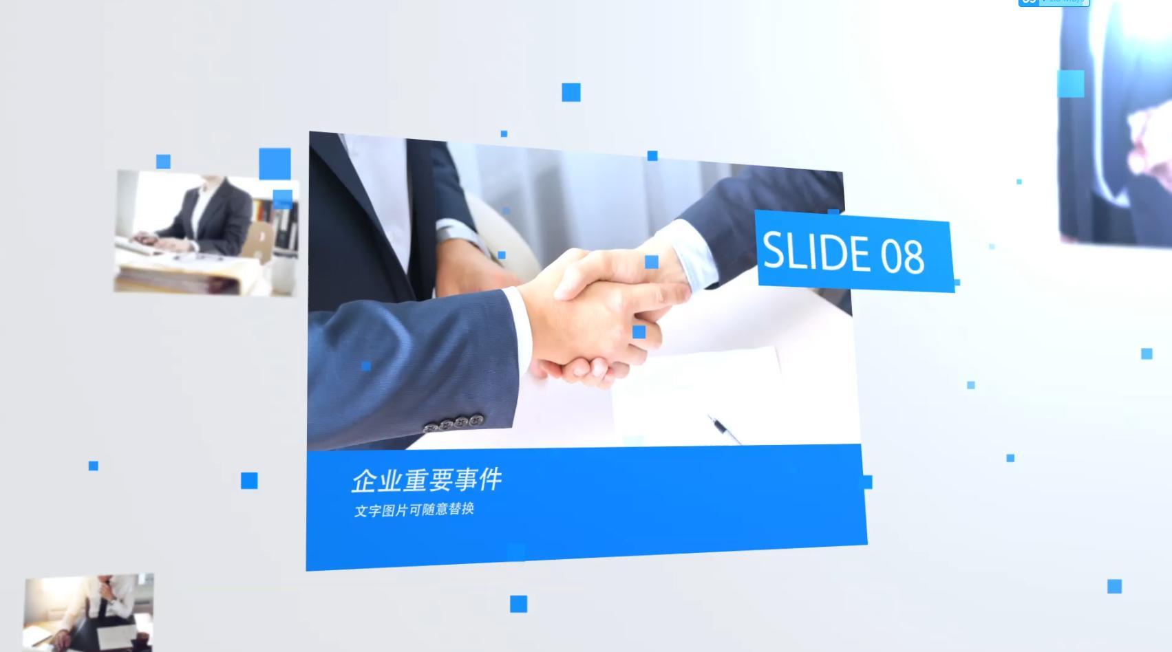 蓝色现代企业宣传AE模版