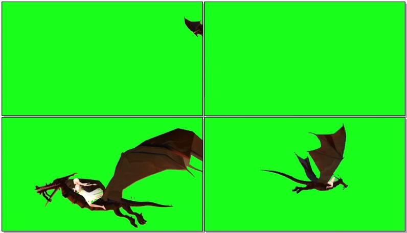 绿屏抠像骑飞龙的女孩