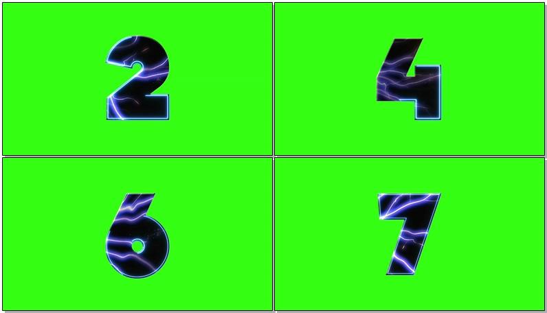 绿屏抠像闪电动感数字