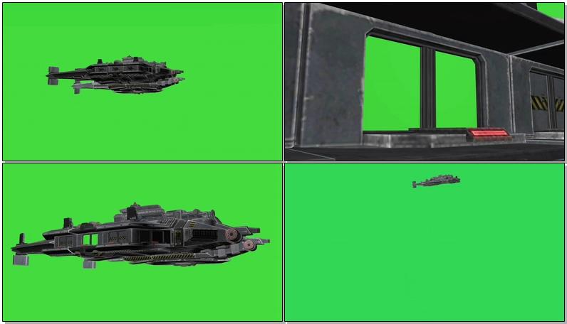 绿屏抠像太空战舰