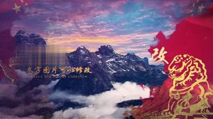 中国风水墨晕染照片展示宣传片片头AE模板素材