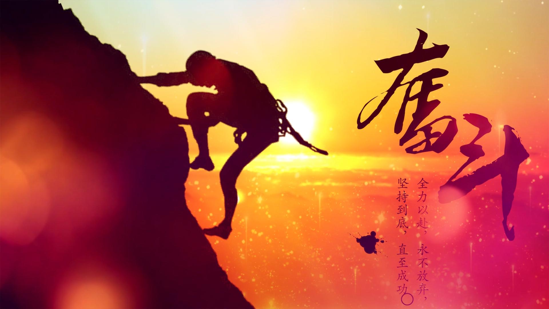 《步步高》高林生 \-励志歌曲背景