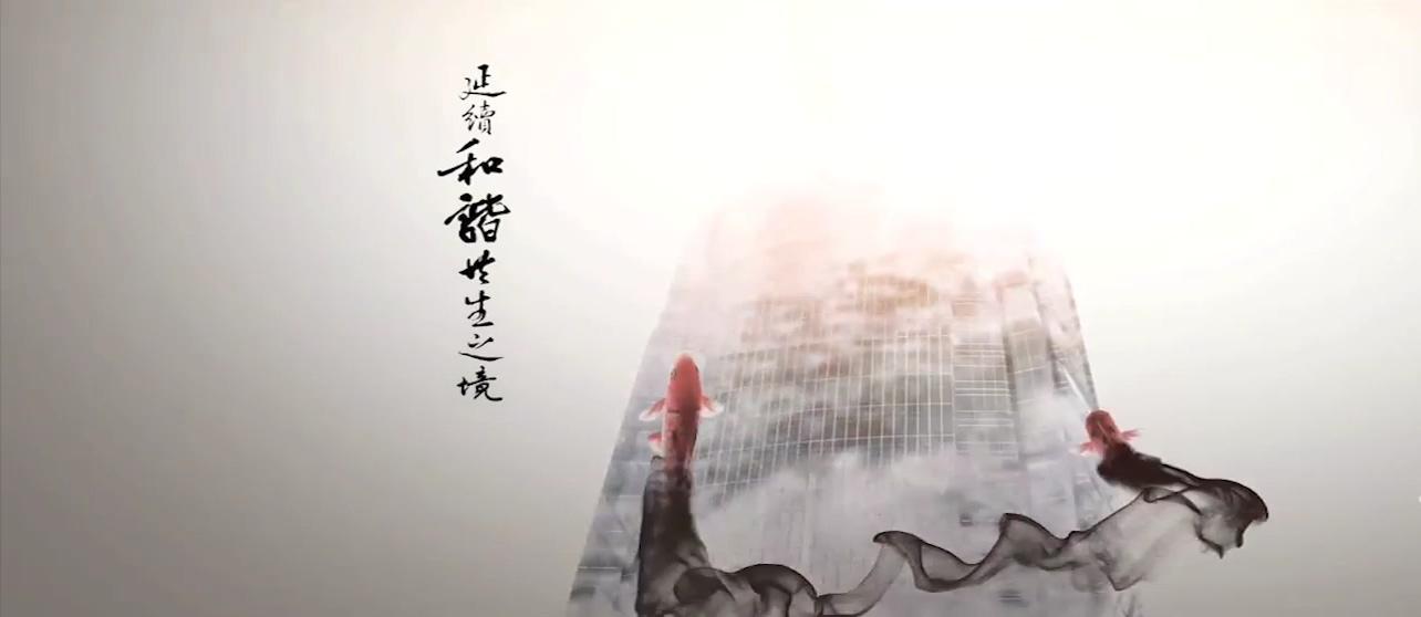 水墨大楼鲤鱼太极荷花视频