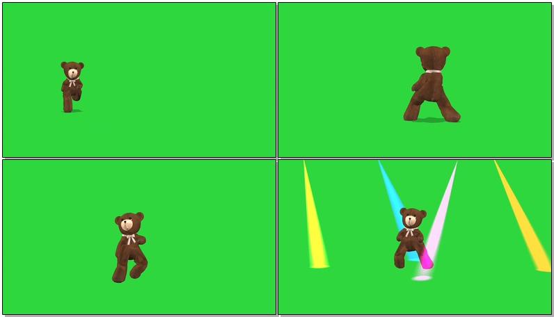 绿屏抠像可爱玩具熊