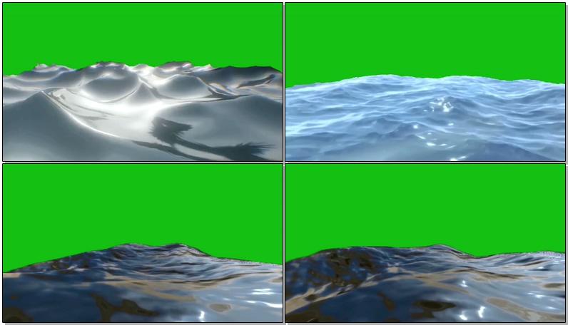 绿屏抠像各种海面水面