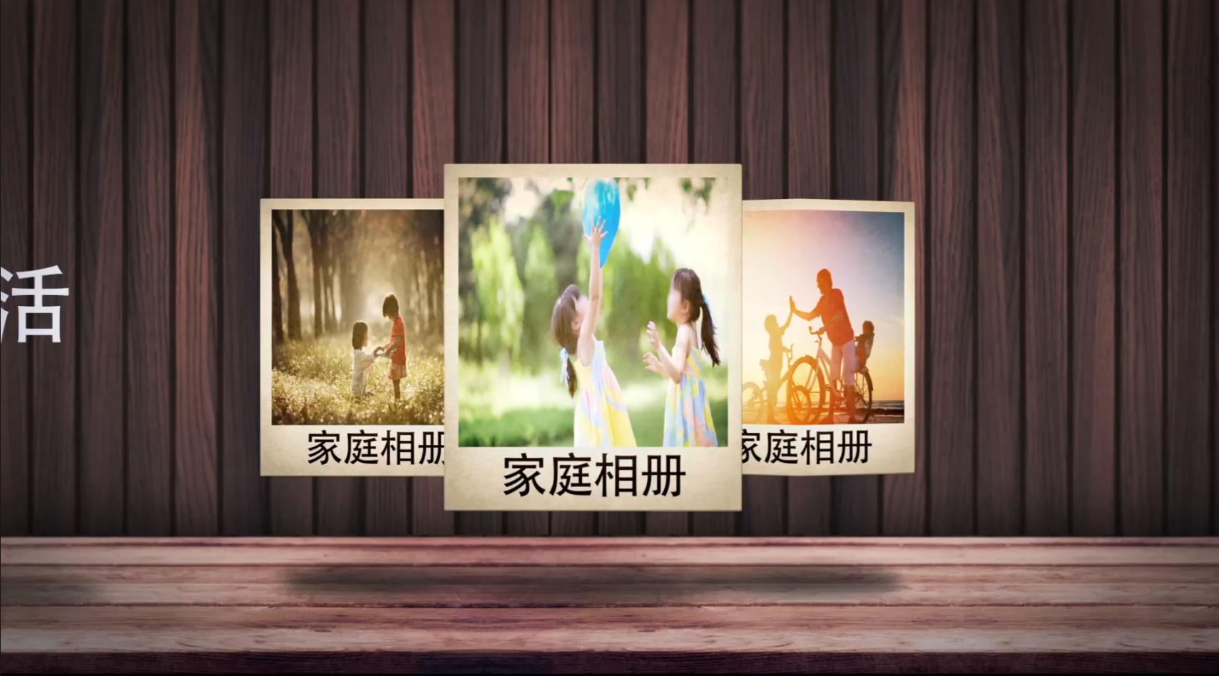 儿童家庭成长相册AE模板