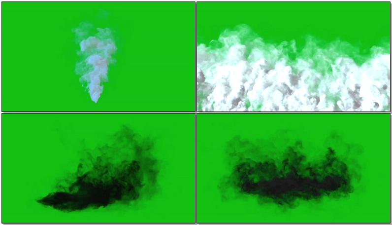 绿屏抠像各种烟雾