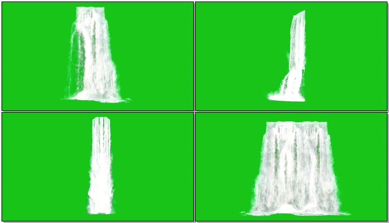 绿屏抠像各种瀑布