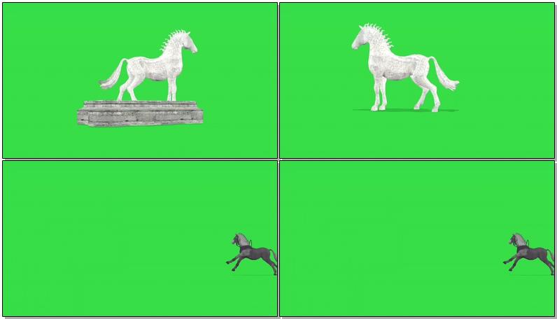 绿屏抠像雕塑白马