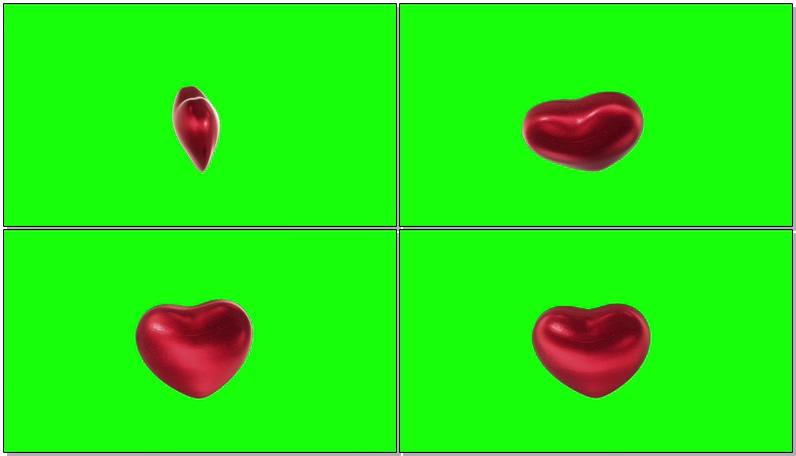 绿屏抠像3D红色爱心
