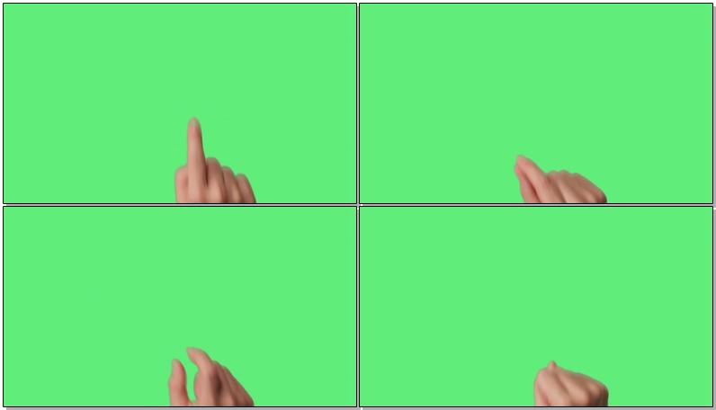 绿屏抠像各种真人手势