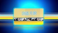 Premiere科技蓝模板