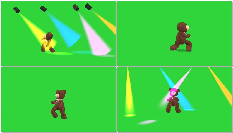 绿屏抠像跳舞的泰迪熊