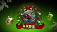 PR圣诞花环