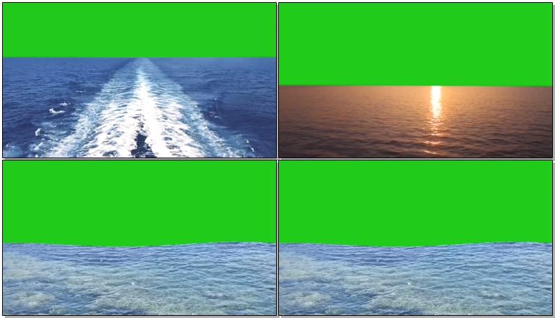 绿屏抠像大海海浪