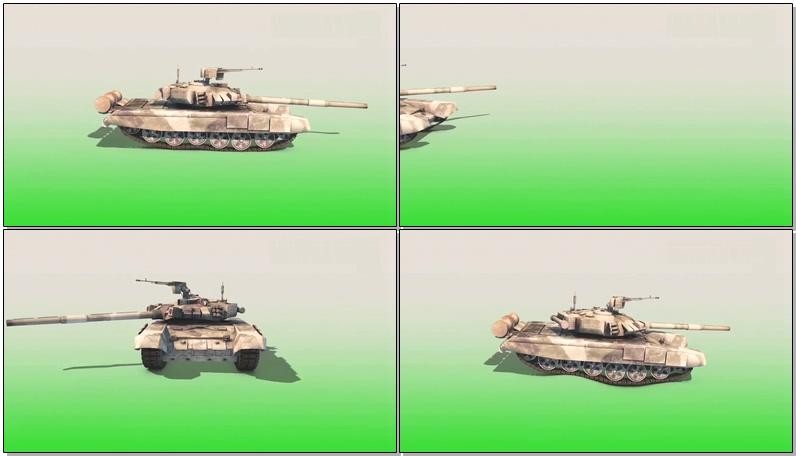 绿屏抠像坦克