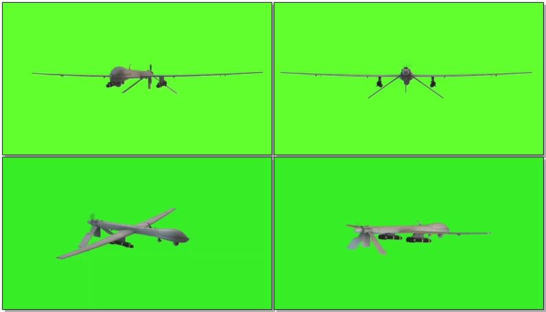 绿屏抠像无人机