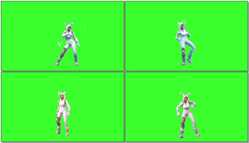 绿屏抠像跳舞的堡垒之夜兔子皮肤