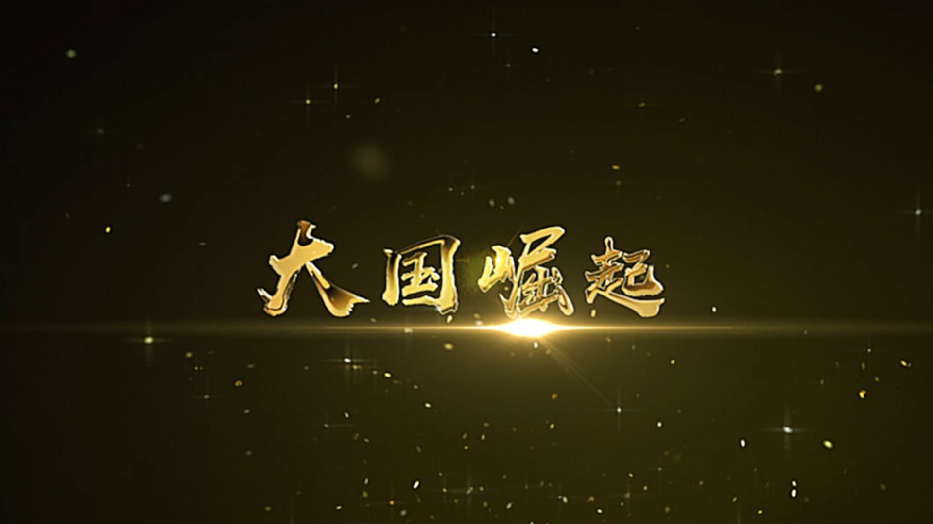 粒子光线金色文字logo特效