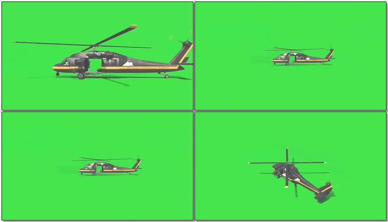 绿屏抠像运输直升机